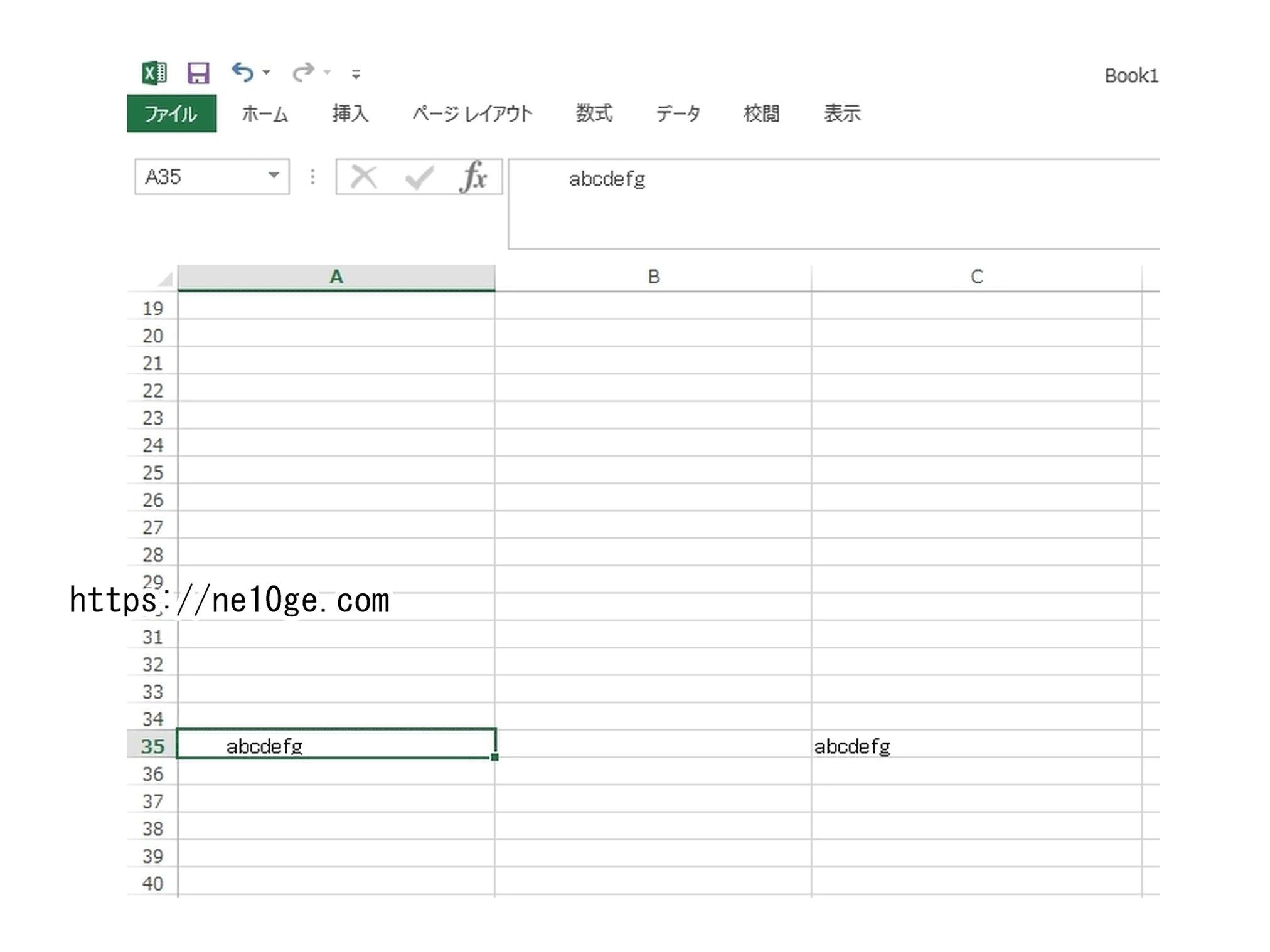 Excel エクセル フォローやフォロワーをコピー&ペーストした際に出来た空白は削除しておく